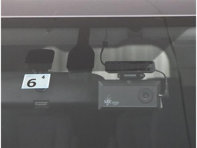 ハイブリッドX ディライトプラス(14枚目)