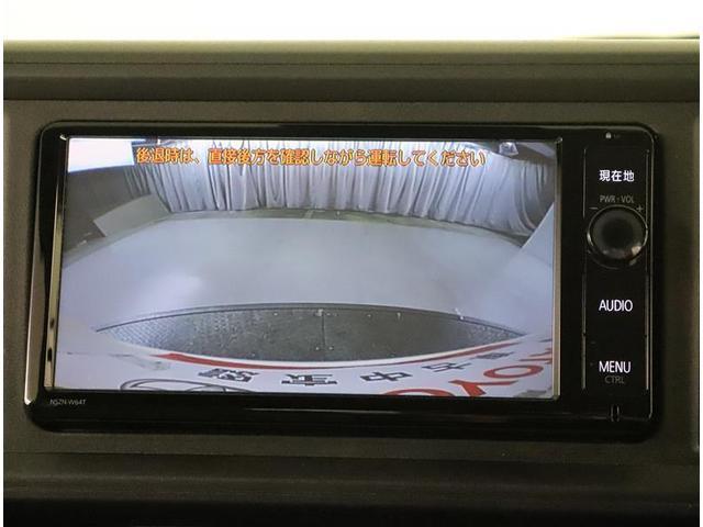 X LパッケージS フルセグ メモリーナビ DVD再生 バックカメラ 衝突被害軽減システム ETC ワンオーナー アイドリングストップ(7枚目)