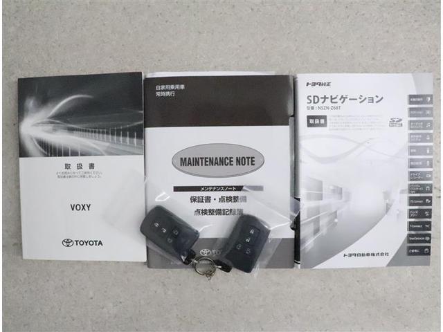 ZS 煌II フルセグ メモリーナビ DVD再生 後席モニター バックカメラ 衝突被害軽減システム 両側電動スライド LEDヘッドランプ ウオークスルー 乗車定員7人 3列シート ワンオーナー フルエアロ(19枚目)