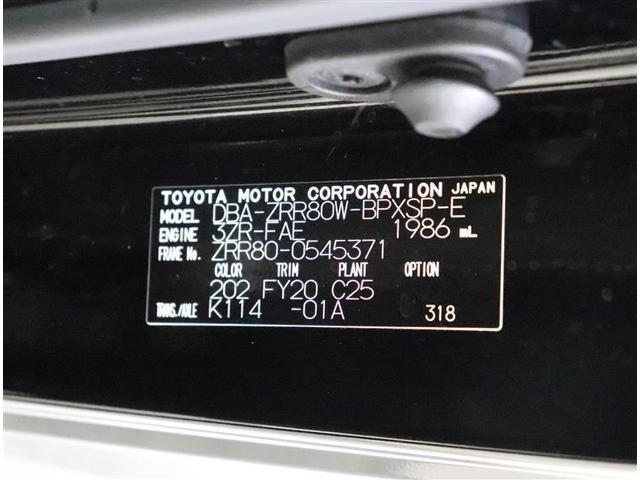 ZS 煌II フルセグ メモリーナビ DVD再生 後席モニター バックカメラ 衝突被害軽減システム 両側電動スライド LEDヘッドランプ ウオークスルー 乗車定員7人 3列シート ワンオーナー フルエアロ(20枚目)