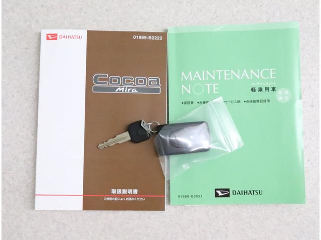 ココアプラスX スマートキー CD アイドリングストップ(18枚目)
