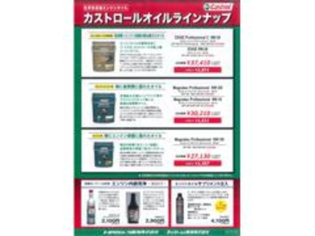 ココアプラスX スマートキー CD アイドリングストップ(19枚目)