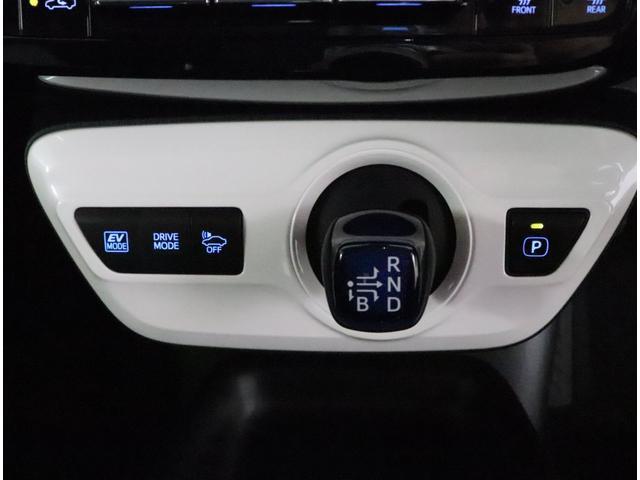 S 9インチナビ バックモニター付 TSS(11枚目)