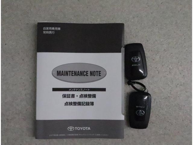 S 9インチナビ バックモニター付 TSS(20枚目)