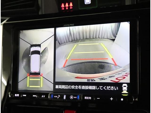 カスタムG ターボ SAII 9インチナビ アラウンドビューモニター(8枚目)
