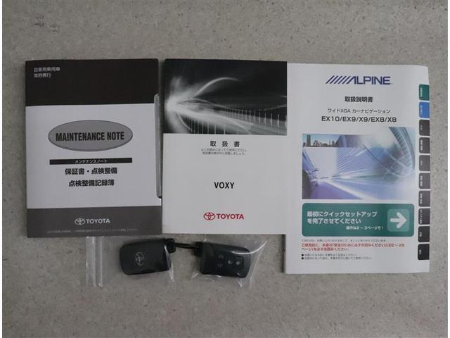 ZS 煌 アルパイン製10インチナビ・LED・両側電動スライドドア・ワンオーナー(19枚目)