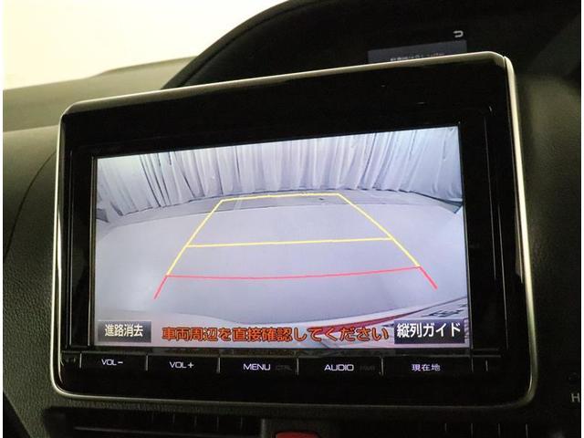 ハイブリッドV フルセグ メモリーナビ DVD再生 バックカメラ 衝突被害軽減システム ETC 両側電動スライド LEDヘッドランプ 乗車定員7人 3列シート ワンオーナー(7枚目)