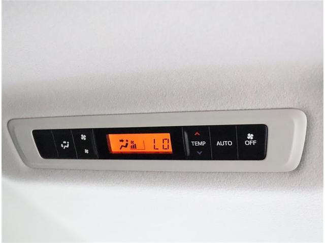 ハイブリッドV フルセグ メモリーナビ DVD再生 バックカメラ 衝突被害軽減システム ETC 両側電動スライド LEDヘッドランプ 乗車定員7人 3列シート ワンオーナー(9枚目)