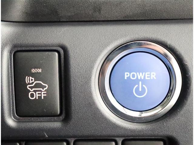 ハイブリッドV フルセグ メモリーナビ DVD再生 バックカメラ 衝突被害軽減システム ETC 両側電動スライド LEDヘッドランプ 乗車定員7人 3列シート ワンオーナー(10枚目)