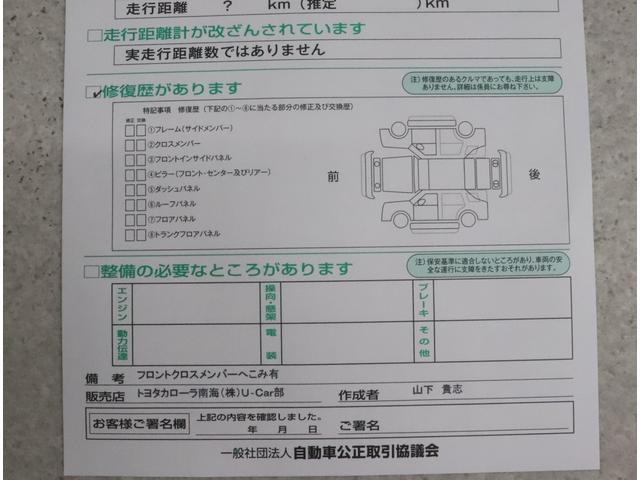「ダイハツ」「タント」「コンパクトカー」「大阪府」の中古車17