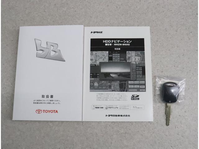 「トヨタ」「bB」「ミニバン・ワンボックス」「大阪府」の中古車15