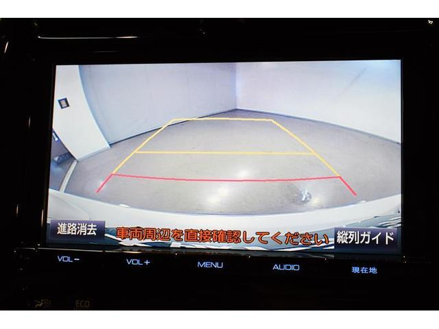 A フルセグ DVD再生 バックカメラ 衝突被害軽減システム LEDヘッドランプ(16枚目)