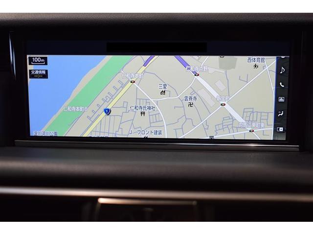 IS300h バージョンL 革シート フルセグ メモリーナビ DVD再生 ミュージックプレイヤー接続可 バックカメラ 衝突被害軽減システム ETC LEDヘッドランプ フルエアロ(10枚目)