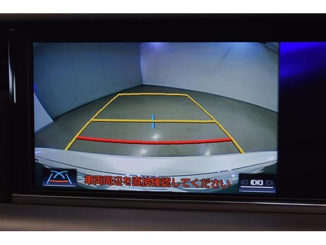 IS300h バージョンL 革シート フルセグ メモリーナビ DVD再生 ミュージックプレイヤー接続可 バックカメラ 衝突被害軽減システム ETC LEDヘッドランプ フルエアロ(11枚目)