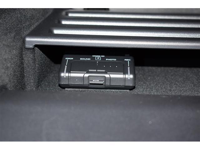 IS300h バージョンL 革シート フルセグ メモリーナビ DVD再生 ミュージックプレイヤー接続可 バックカメラ 衝突被害軽減システム ETC LEDヘッドランプ フルエアロ(12枚目)