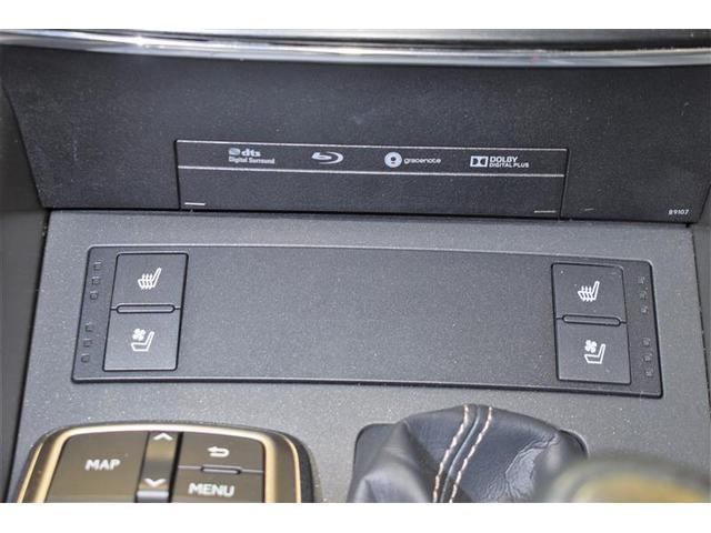 IS300h バージョンL 革シート フルセグ メモリーナビ DVD再生 ミュージックプレイヤー接続可 バックカメラ 衝突被害軽減システム ETC LEDヘッドランプ フルエアロ(13枚目)