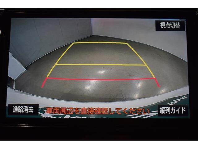 S A タイプBL フルセグ DVD再生 後席モニター バックカメラ 衝突被害軽減システム ETC 両側電動スライド LEDヘッドランプ 乗車定員7人 3列シート フルエアロ(13枚目)