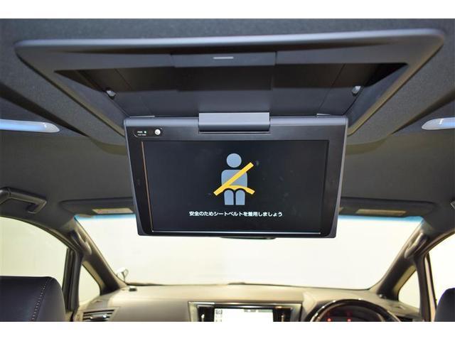 S A タイプBL フルセグ DVD再生 後席モニター バックカメラ 衝突被害軽減システム ETC 両側電動スライド LEDヘッドランプ 乗車定員7人 3列シート フルエアロ(14枚目)