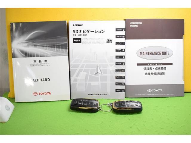 S A タイプBL フルセグ DVD再生 後席モニター バックカメラ 衝突被害軽減システム ETC 両側電動スライド LEDヘッドランプ 乗車定員7人 3列シート フルエアロ(20枚目)