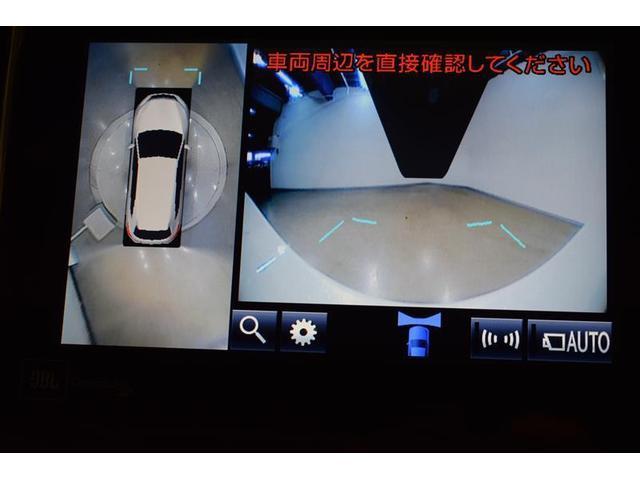 プレミアム アドバンスドパッケージ スタイルアッシュ フルセグ DVD再生 ミュージックプレイヤー接続可 バックカメラ 衝突被害軽減システム ETC ドラレコ LEDヘッドランプ アイドリングストップ(11枚目)