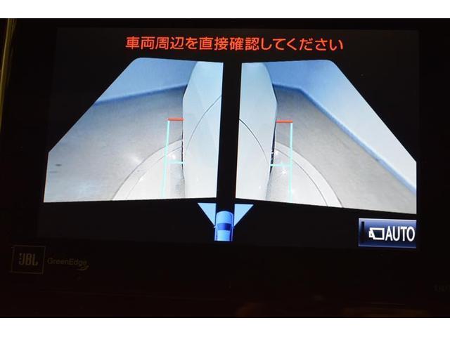 プレミアム アドバンスドパッケージ スタイルアッシュ フルセグ DVD再生 ミュージックプレイヤー接続可 バックカメラ 衝突被害軽減システム ETC ドラレコ LEDヘッドランプ アイドリングストップ(12枚目)