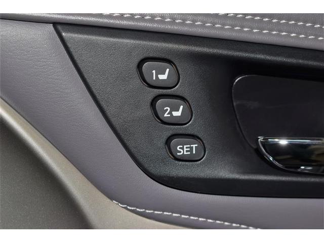 プレミアム アドバンスドパッケージ スタイルアッシュ フルセグ DVD再生 ミュージックプレイヤー接続可 バックカメラ 衝突被害軽減システム ETC ドラレコ LEDヘッドランプ アイドリングストップ(17枚目)