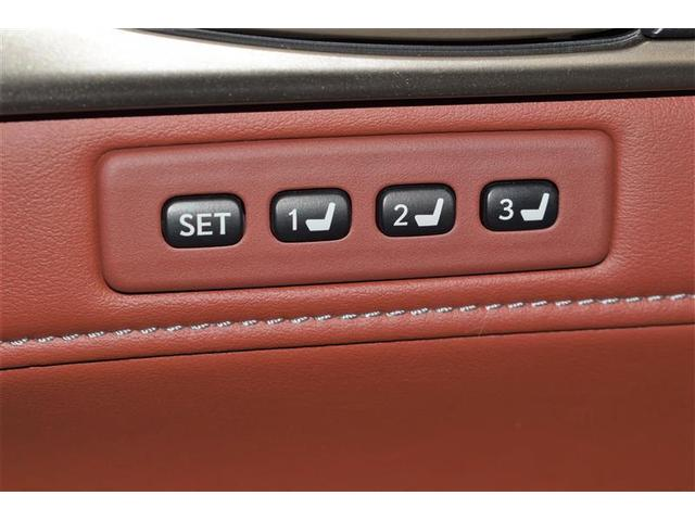 GS350 Fスポーツ 革シート フルセグ HDDナビ DVD再生 ミュージックプレイヤー接続可 バックカメラ 衝突被害軽減システム ETC LEDヘッドランプ(15枚目)