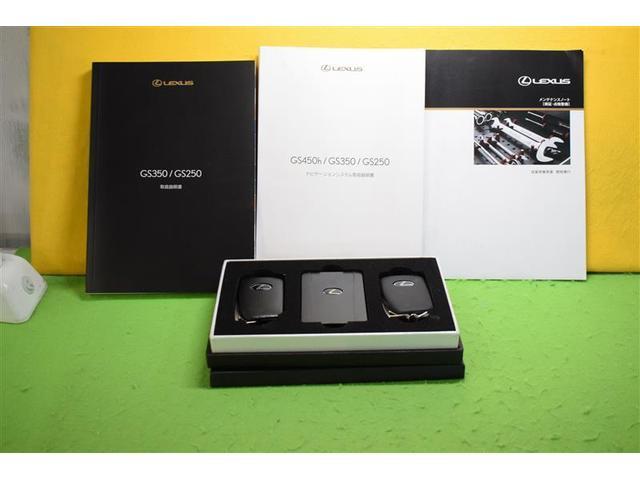 GS350 Fスポーツ 革シート フルセグ HDDナビ DVD再生 ミュージックプレイヤー接続可 バックカメラ 衝突被害軽減システム ETC LEDヘッドランプ(20枚目)