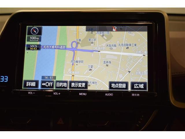 G 革シート フルセグ DVD再生 バックカメラ 衝突被害軽減システム ETC LEDヘッドランプ(12枚目)