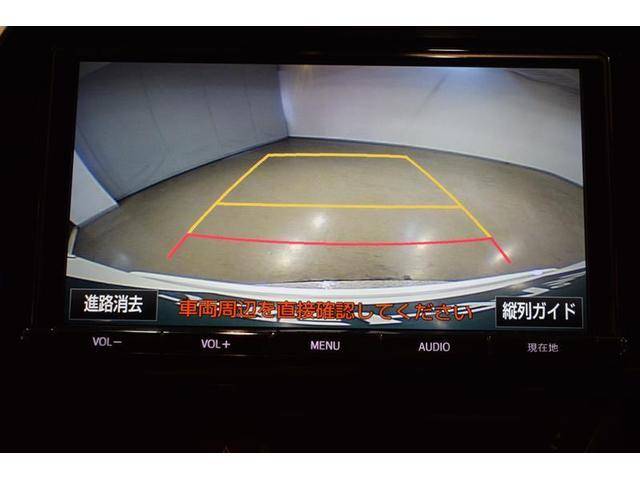 G 革シート フルセグ DVD再生 バックカメラ 衝突被害軽減システム ETC LEDヘッドランプ(13枚目)