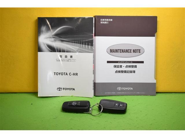 G 革シート フルセグ DVD再生 バックカメラ 衝突被害軽減システム ETC LEDヘッドランプ(20枚目)