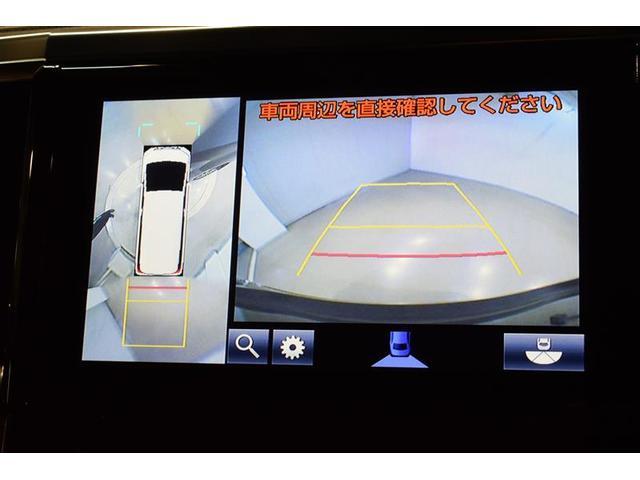 3.5エグゼクティブラウンジ 革シート フルセグ メモリーナビ DVD再生 ミュージックプレイヤー接続可 後席モニター バックカメラ 衝突被害軽減システム ETC 両側電動スライド LEDヘッドランプ 乗車定員7人 3列シート(17枚目)