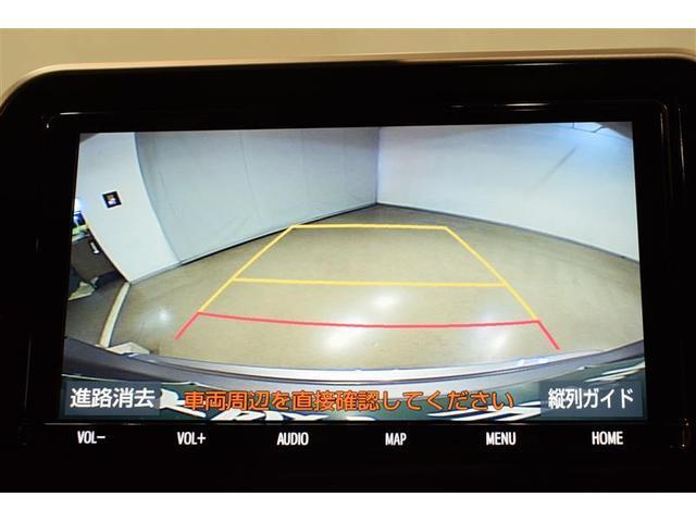 G フルセグ メモリーナビ DVD再生 バックカメラ 衝突被害軽減システム ETC LEDヘッドランプ(13枚目)