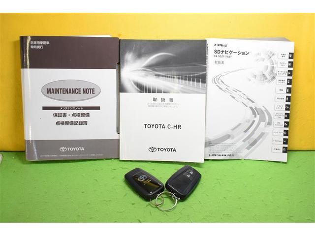 G フルセグ メモリーナビ DVD再生 バックカメラ 衝突被害軽減システム ETC LEDヘッドランプ(20枚目)