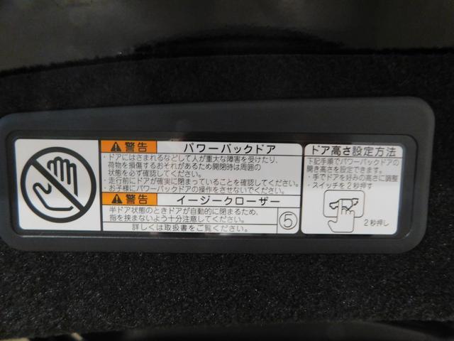 トヨタ ハリアー プレミアム アドバンスドパッケージフルエアロLEDメモリナビ