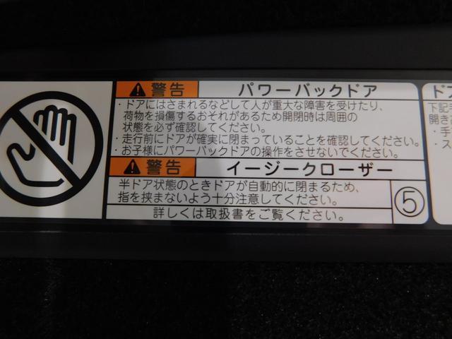 「トヨタ」「ハリアー」「SUV・クロカン」「大阪府」の中古車11