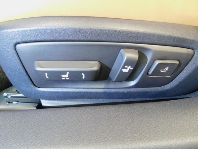 GS350Iパッケージメモリナビ革シートサンルーフ安全機能付(20枚目)
