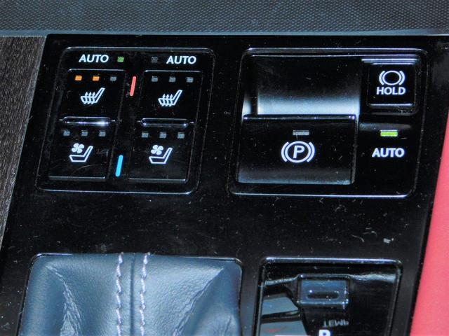 RX450h-Fスポーツプリクラッシュセーフティーシステム安(18枚目)