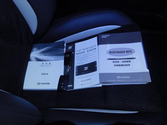 GGRスポーツ・17インチパッケージプリクラッシュセーフティ(20枚目)