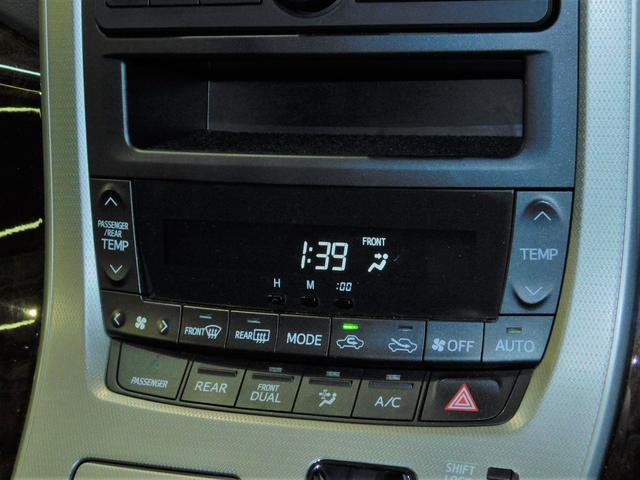 全国販売対象車両2.4Z両側スライド片側電動ドア7人乗2WD(17枚目)