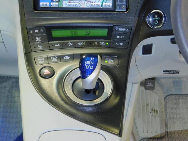 踏み間違い加速抑制システム取付車S・HDDナビ地デジETC付(14枚目)