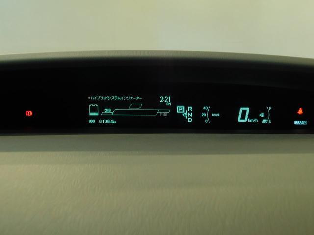 踏み間違い加速抑制システム取付車S・HDDナビ地デジETC付(15枚目)