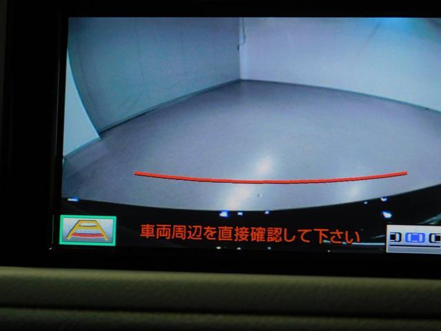 CT200hバージョンCHDDナビフルセグSヒータスマートキ(18枚目)