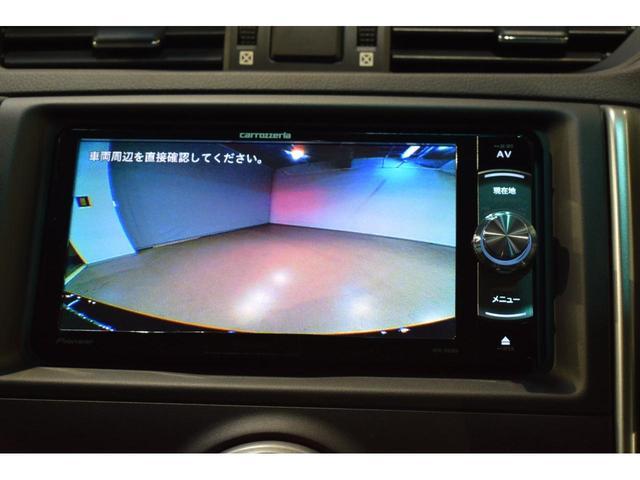 250G Sパッケージ 地デジナビバックカメラHID ETC(16枚目)