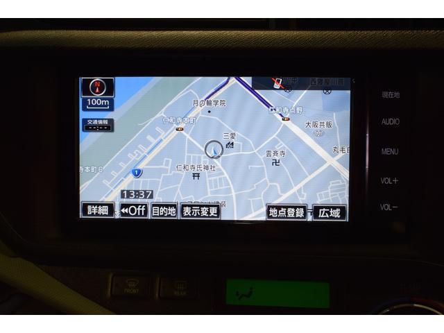 「トヨタ」「アクア」「コンパクトカー」「大阪府」の中古車49