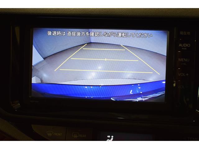 X-アーバン メモリーナビ ワンセグ ETC(16枚目)