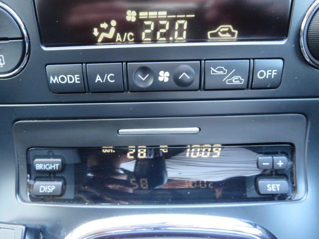 2.0GT K2ギアエアロ ビルシュタイン車高調(15枚目)