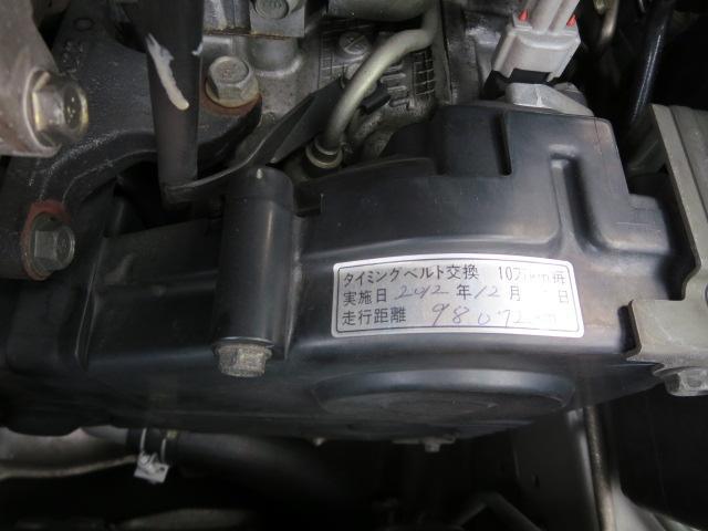 GT-B E-tuneII ユーザー買取車 CD/MDステレオ(28枚目)