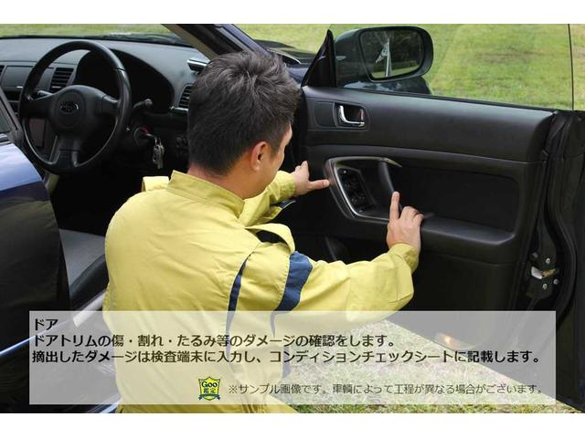 GT-B E-tuneII ユーザー買取車 CD/MDステレオ(34枚目)