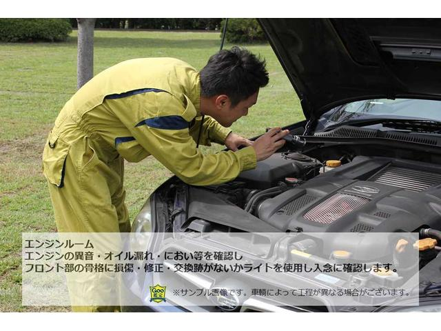 GT-B E-tuneII ユーザー買取車 CD/MDステレオ(36枚目)
